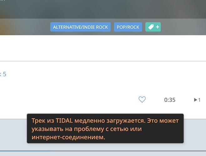 Снимок экрана 2020-05-16 в 08.27.59