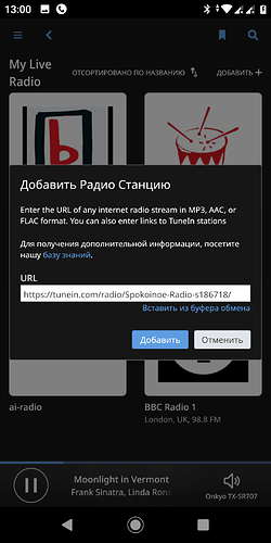 Screenshot_20191129-130014