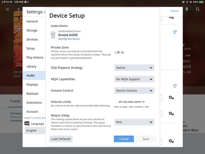 How to install Native DSD patch on ROCK for my DAC - ROCK - Roon